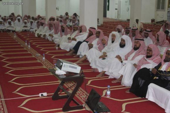 حفل مجلس حلقات القحمة49