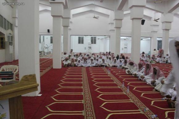حفل مجلس حلقات القحمة53