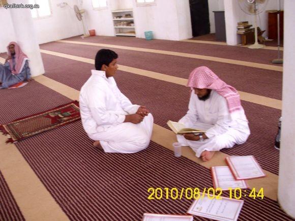 مسابقة حفظ ومراجعة القرآن الكريم 1431هـ بالفيض_4