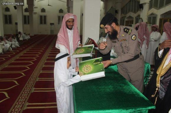 حفل مجلس حلقات القحمة59