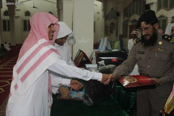 حفل مجلس حلقات القحمة62