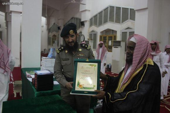 حفل مجلس حلقات القحمة64