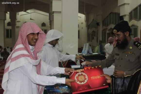 حفل مجلس حلقات القحمة109
