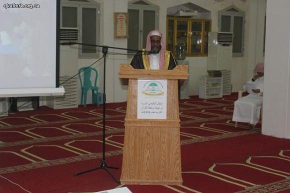 حفل مجلس حلقات القحمة110
