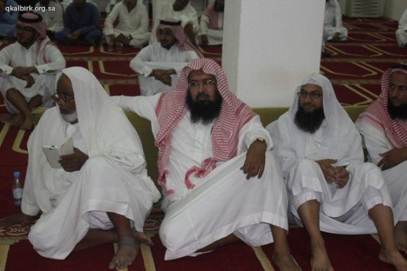 حفل مجلس حلقات القحمة131