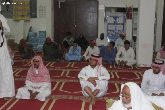حفل مجلس حلقات القحمة140