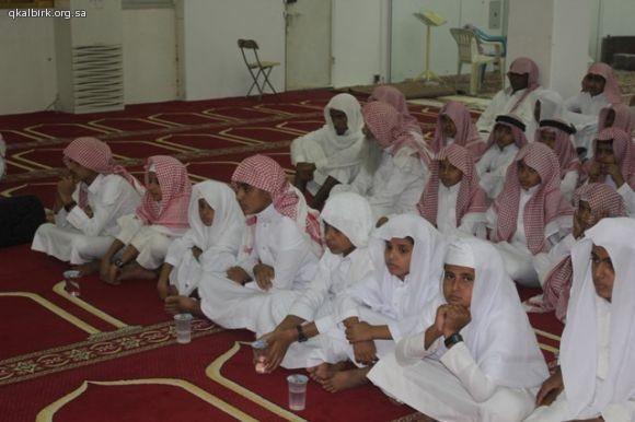حفل مجلس حلقات القحمة142