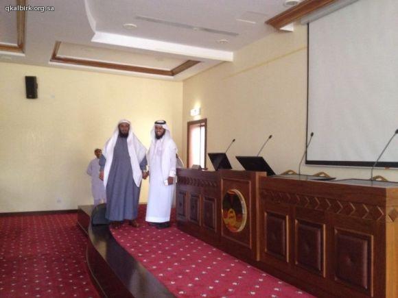 زيارة جامع عائشة الراجحي1