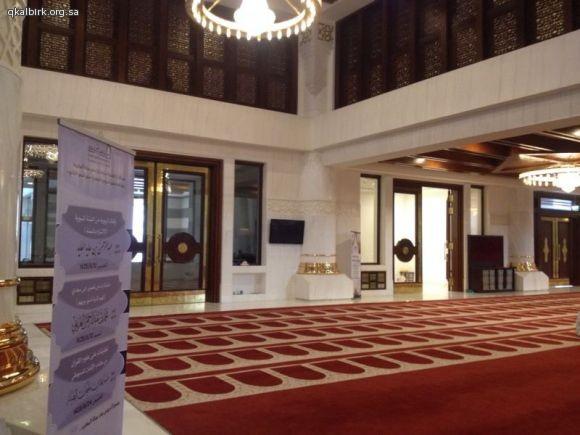 زيارة جامع عائشة الراجحي8