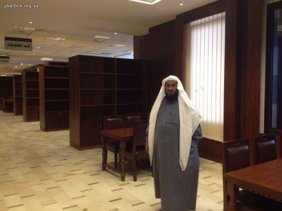 زيارة جامع عائشة الراجحي14