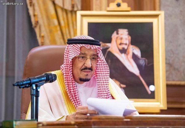 كلمة خادم الحرمين الشريفين الملك سلمان بن عبدالعزيز بمناسبة عيد الفطر المبارك