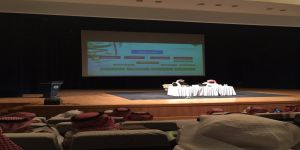 حضور لقاء #الأوقاف قصص نجاح لن تنتهي مع الشيخ بدر الراجحي