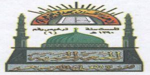 تهنئة تحفيظ البرك لمجلس إدارة تحفيظ عسير