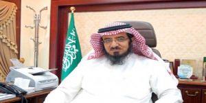 تهنئة فضيلة الشيخ محمد سعيد ناصر القحطاني