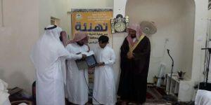 عبد الله علي معيض الحمضي يتم حفظ كتاب الله