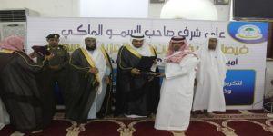 الشيخ إبراهيم محمد المطوع يعلن عن جائزة بمبلغ خمسة الآف ريال