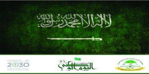 تحفيظ البرك تهنئ القيادة والشعب السعودي بمناسبة الذكرى الـ 86 لليوم الوطني