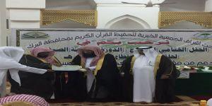 حفل تكريم الطلاب المشاركين في برنامج الدورة القرآنية الصيفية بقطاع القحمة