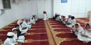 طلاب حلقة أبو أمامة الباهلي بالعيرج