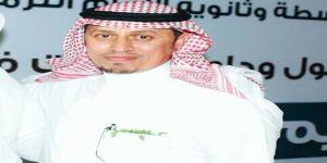 تعزية إلى نائب رئيس الجمعية الخيرية بالبرك الأستاذ محمد الغبيشي