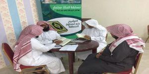 التصفيات الأولية لمسابقة الملك سلمان لحفظ القرآن بتحفيظ البرك