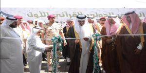 الأمير فيصل بن خالد يفتتح المؤتمر القرآني الأول