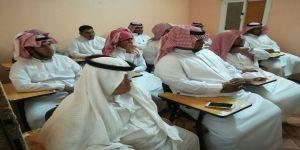 اليوم الأول من دورة تأهيل المعلمين الراغبين في تدريس الحلقات