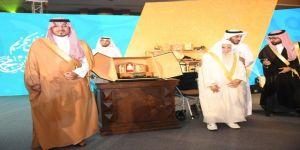 ريادة العطاء تكريم الشيخ محمد بن محمد البشري