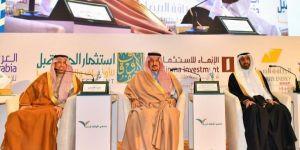 أمير منطقة الرياض يفتتح ملتقى الأوقاف الرابع