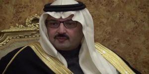 #تحفيظ_البرك تهنئ الأمير تركي بن طلال بن عبدالعزيز على الثقة الملكية