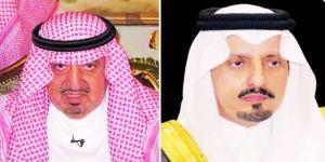 تحفيظ البرك تعزي أمير عسير في وفاة الأمير بندر بن خالد بن عبدالعزيز