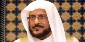 تهنئة معالي الشيخ الدكتور عبد اللطيف بن عبد العزيز آل الشيخ على الثقة الملكية