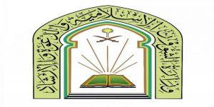 المدير العام لإدارة الجمعيات يوافق على تمديد مجلس الجمعية