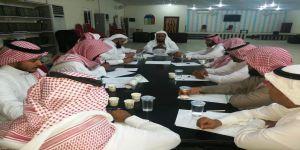 الاجتماع الأول لأعضاء مجلس إدارة الجمعية الجديد 1439هـ