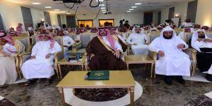 أمير عسير يرعى ملتقى تعاونوا للجمعيات الخيرية
