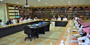 لقاء المدير العام للجمعيات مع المدراء التنفيذيين لجمعيات التحفيظ بعسير