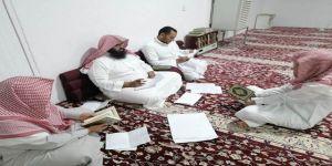تصفيات مسابقة الملك سلمان لحفظ القرآن الكريم 1441هـ