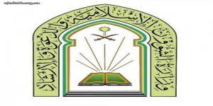 آل الشيخ يدعو المواطنين والمقيمين لتطبيق الإجراءات حفظاً للأنفس والأموال