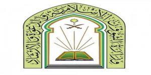 تعليق الدراسة في حلقات تحفيظ القرآن والدور النسائية