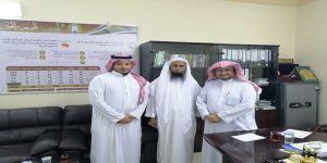 زيارة جمعية تحفيظ القرآن الكريم بمحايل
